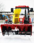 Снегоочиститель тракторный СТ-1500 на базе МТЗ-320