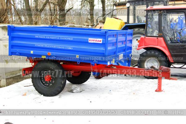 Тракторные прицепы - mtz-trade.ru
