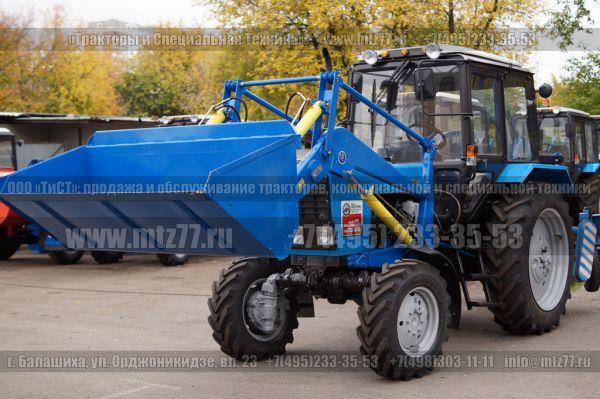 Трактора БУ и новые в Тверской области